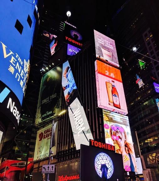Times Square, NY, bal